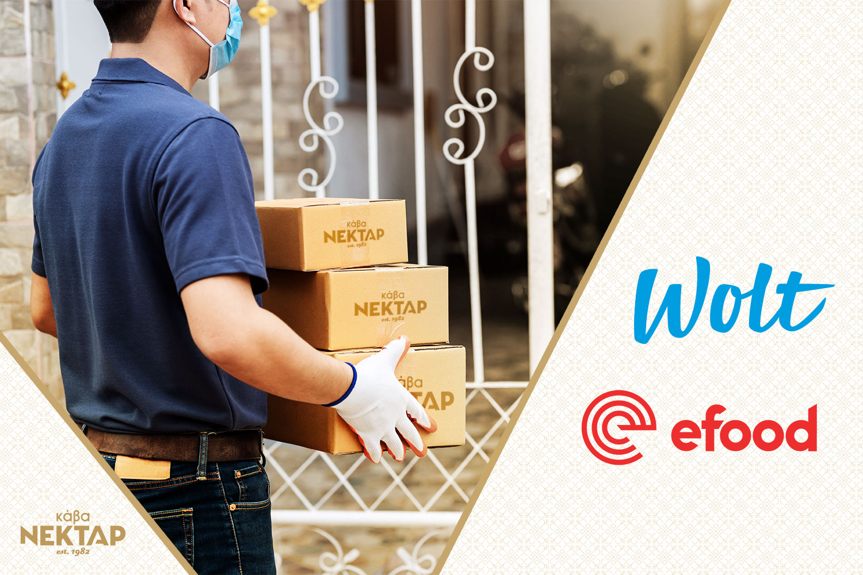 Cava Nektar wolt e-food delivery service image